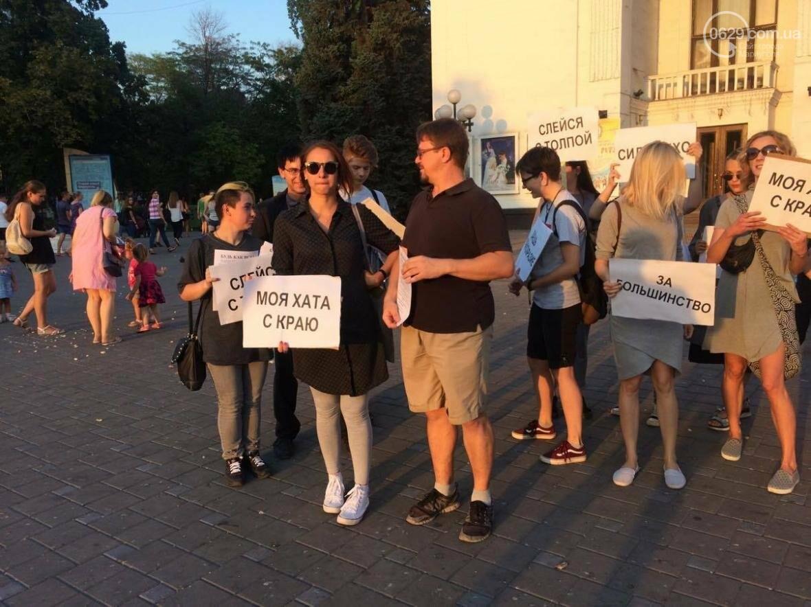 По Мариуполю прошагали люди в сером ( ФОТО,ВИДЕО), фото-2