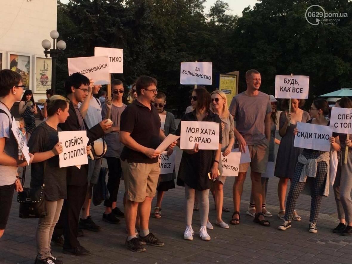 По Мариуполю прошагали люди в сером ( ФОТО,ВИДЕО), фото-1