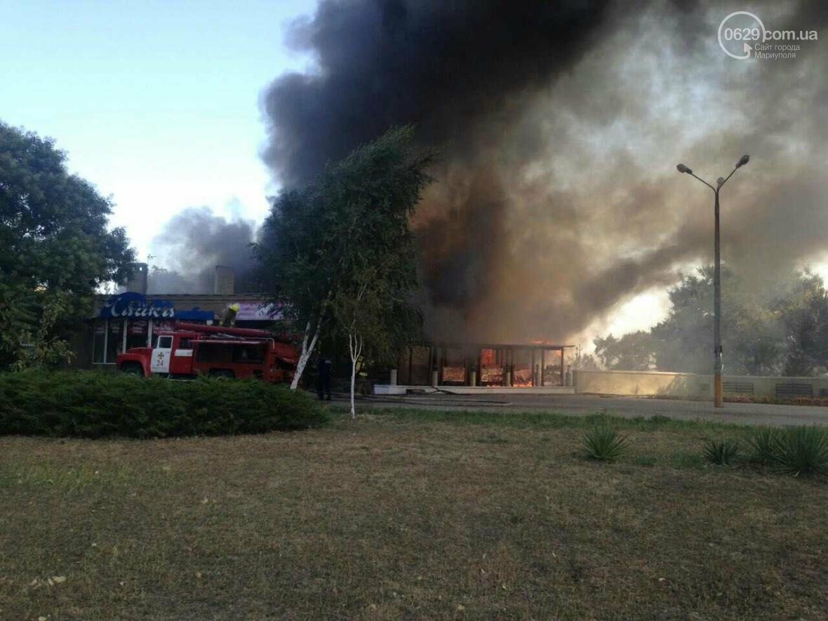 "В Мариуполе  горит кафе ""Чайка"" (ФОТО), фото-1"