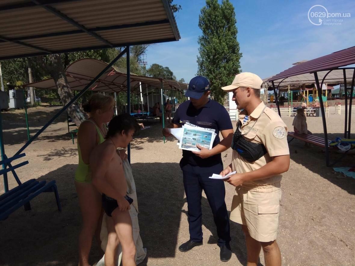 В Мариуполе спасатели поработали с пляжниками (ФОТО), фото-2