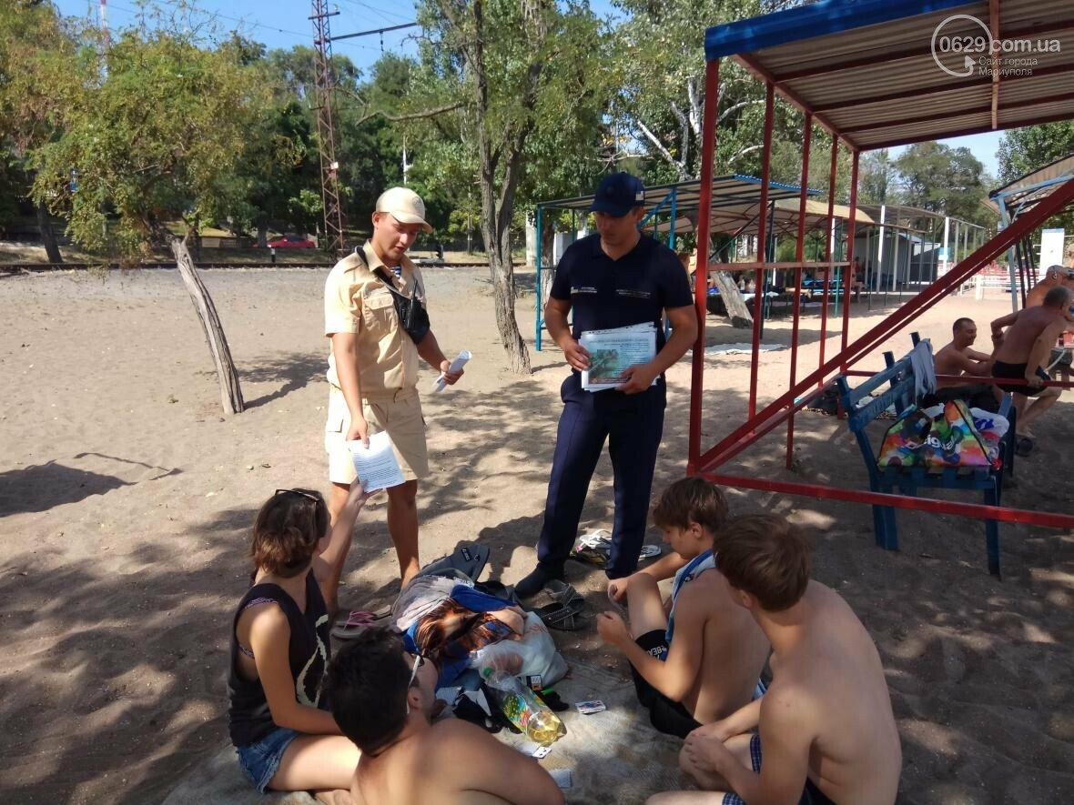 В Мариуполе спасатели поработали с пляжниками (ФОТО), фото-3