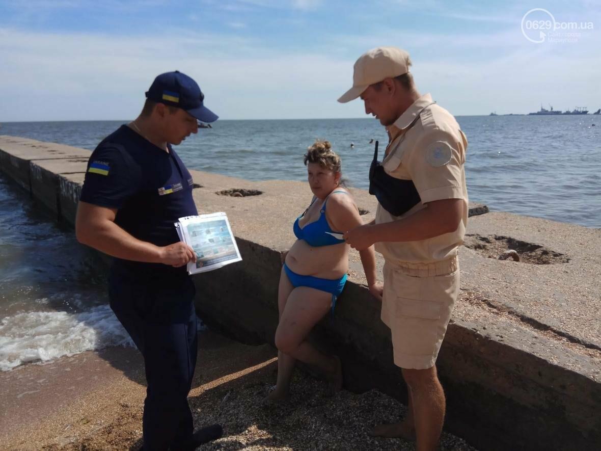 В Мариуполе спасатели поработали с пляжниками (ФОТО), фото-1