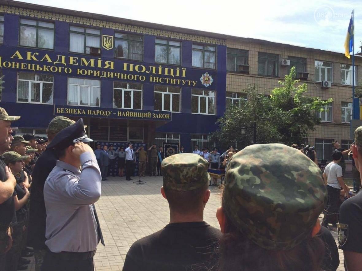 Выпусники полицейской  академии из Луганской области приняли присягу в  Мариуполе (ФОТО, ВИДЕО), фото-1