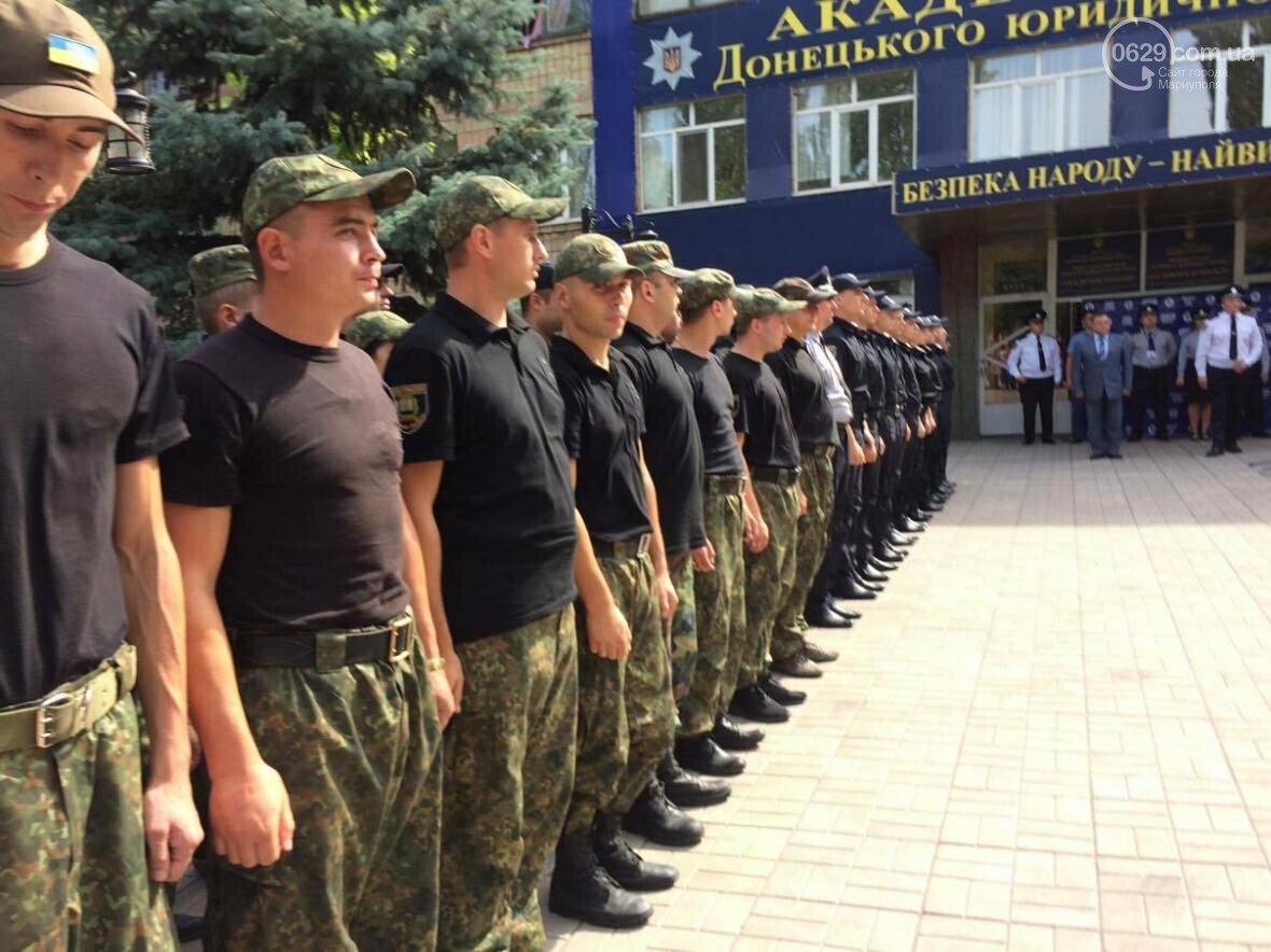 Выпусники полицейской  академии из Луганской области приняли присягу в  Мариуполе (ФОТО, ВИДЕО), фото-2