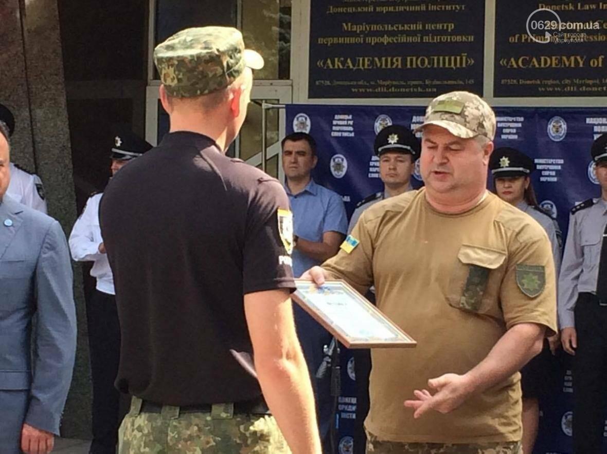 Выпусники полицейской  академии из Луганской области приняли присягу в  Мариуполе (ФОТО, ВИДЕО), фото-6