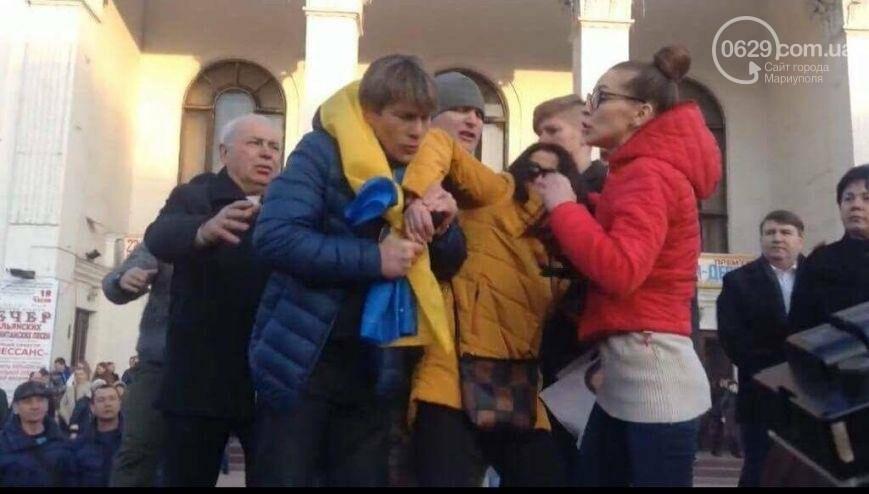 Представители #Вадікнепрогав вскрылись и хотят участвовать в жизни Мариуполя (ФОТО, ВИДЕО), фото-1