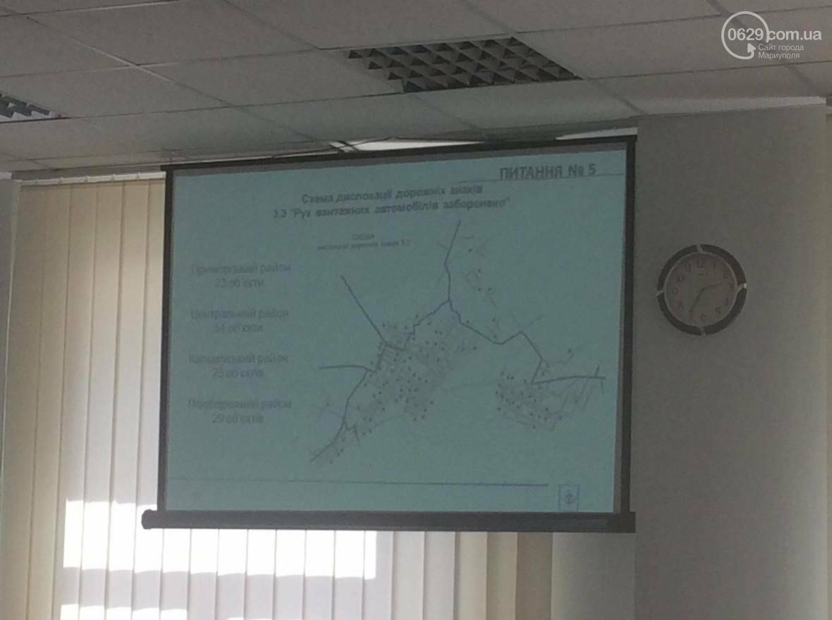 В Мариуполе  утвердили  схему маршрута грузового транспорта, фото-2