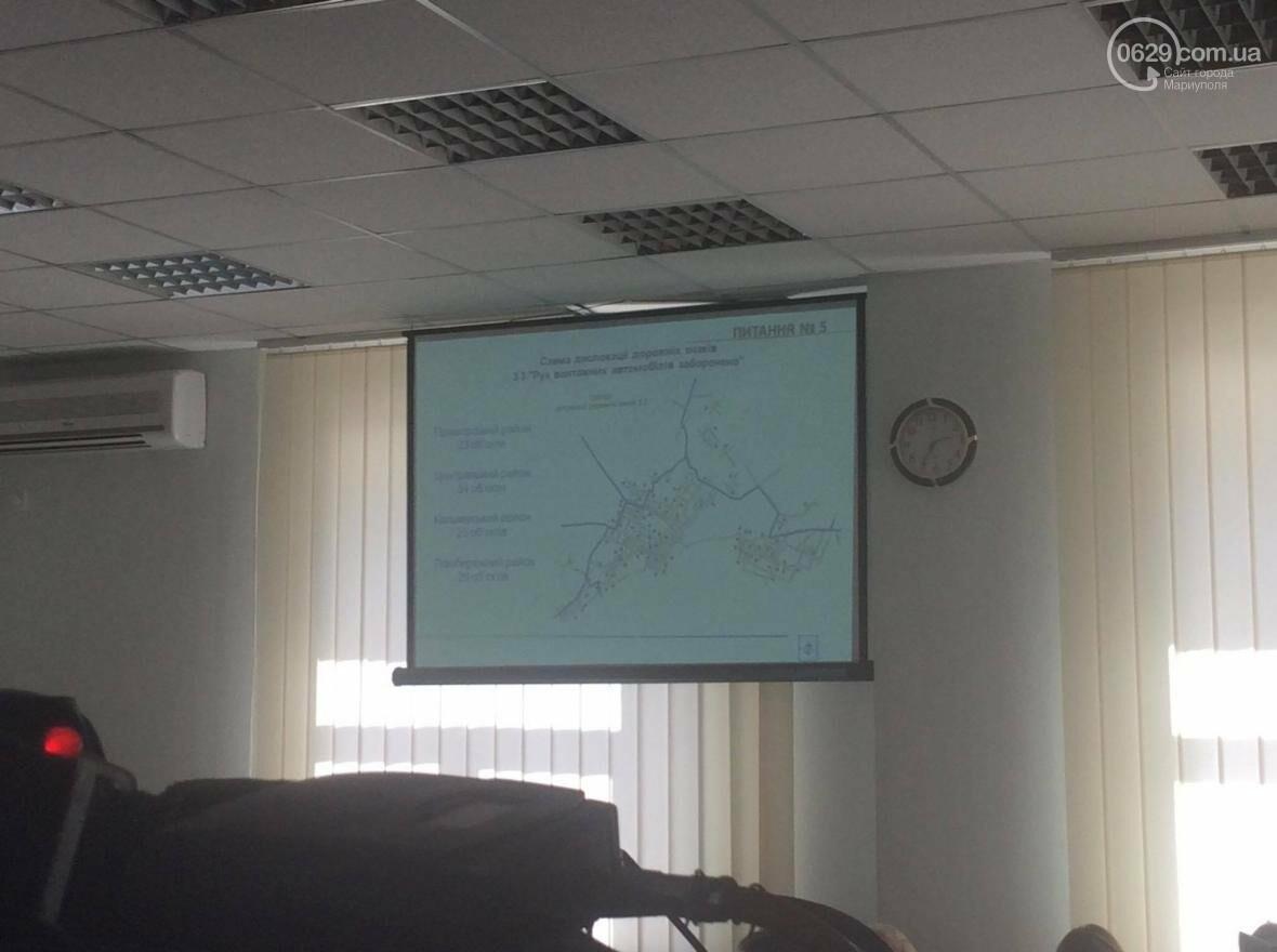 В Мариуполе  утвердили  схему маршрута грузового транспорта, фото-1