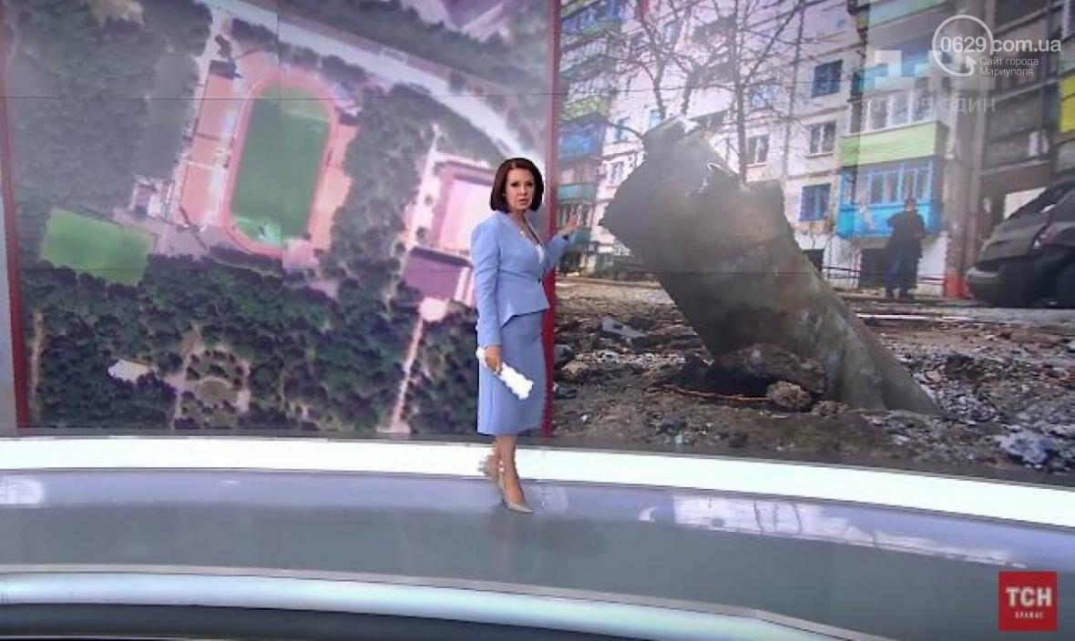 """Очередная дезинформация: телеканал """"1+1"""" перекрутил факты о Мариуполе, фото-5"""
