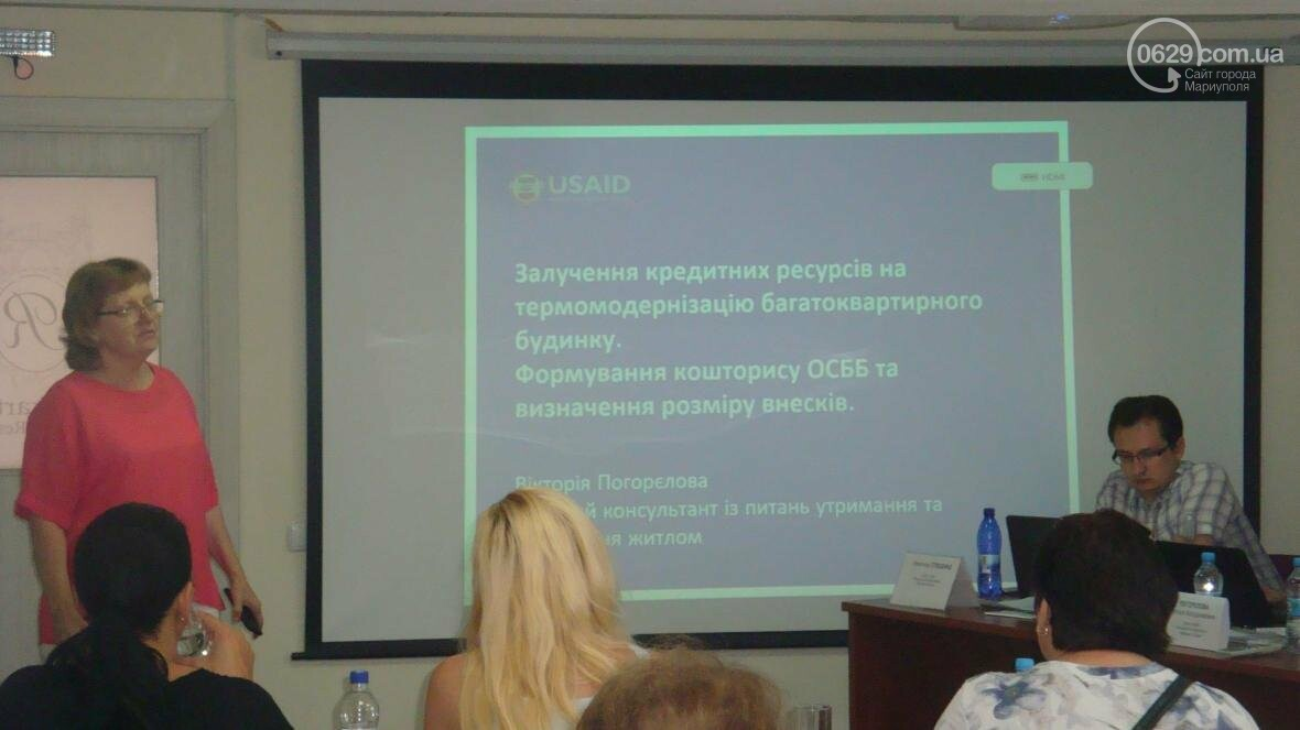 Представители ОСМД Мариуполя поговорили о термомодернизации (ФОТО), фото-2