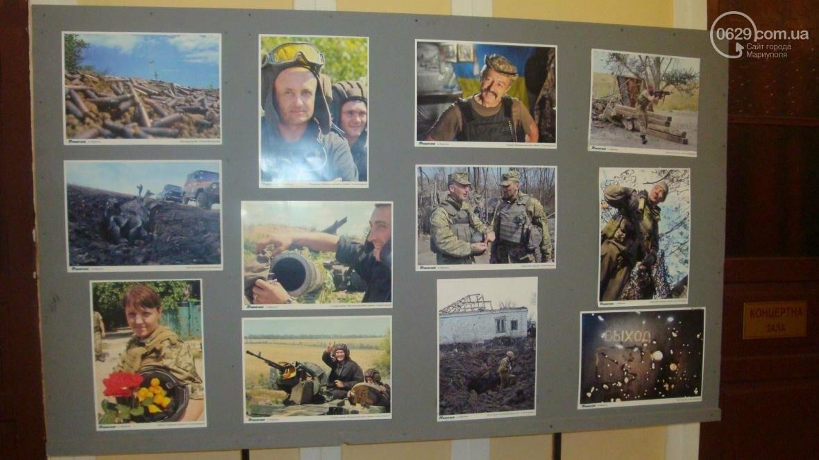 В Мариуполе открылась персональная выставка военного корреспондента (ФОТО), фото-2