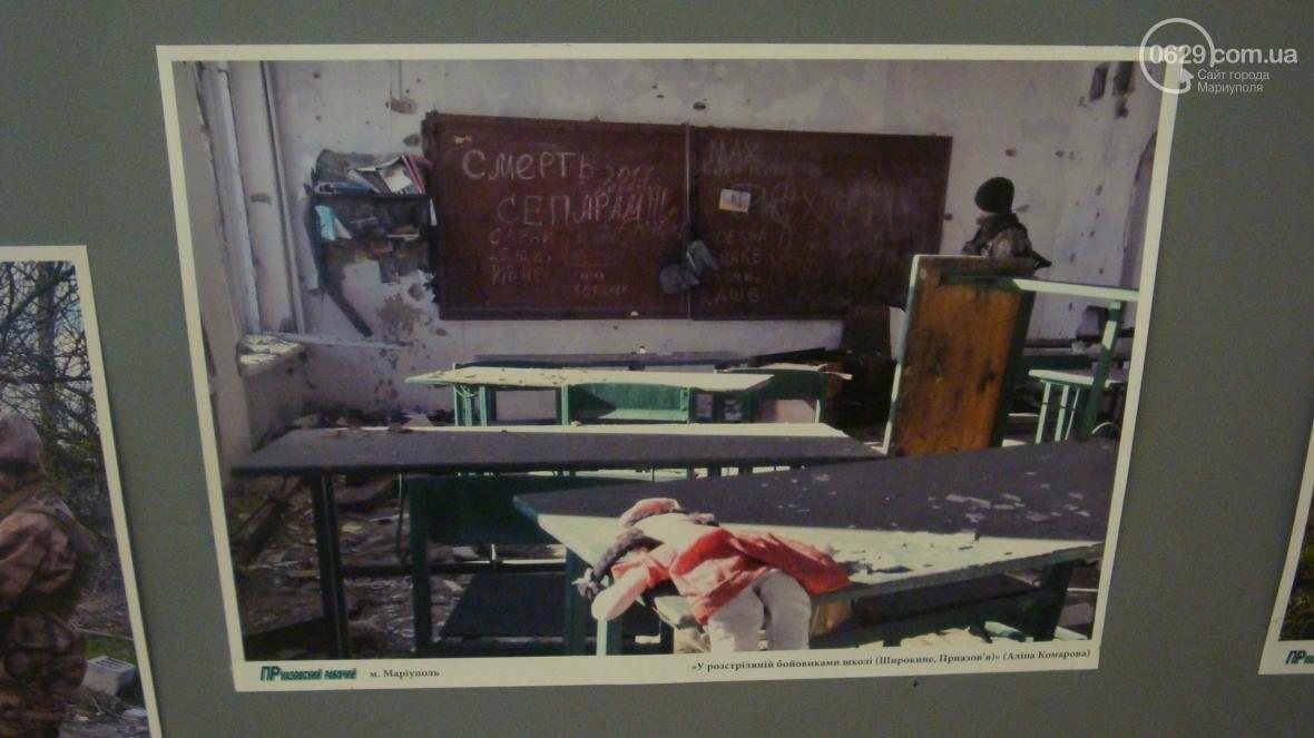 В Мариуполе открылась персональная выставка военного корреспондента (ФОТО), фото-10
