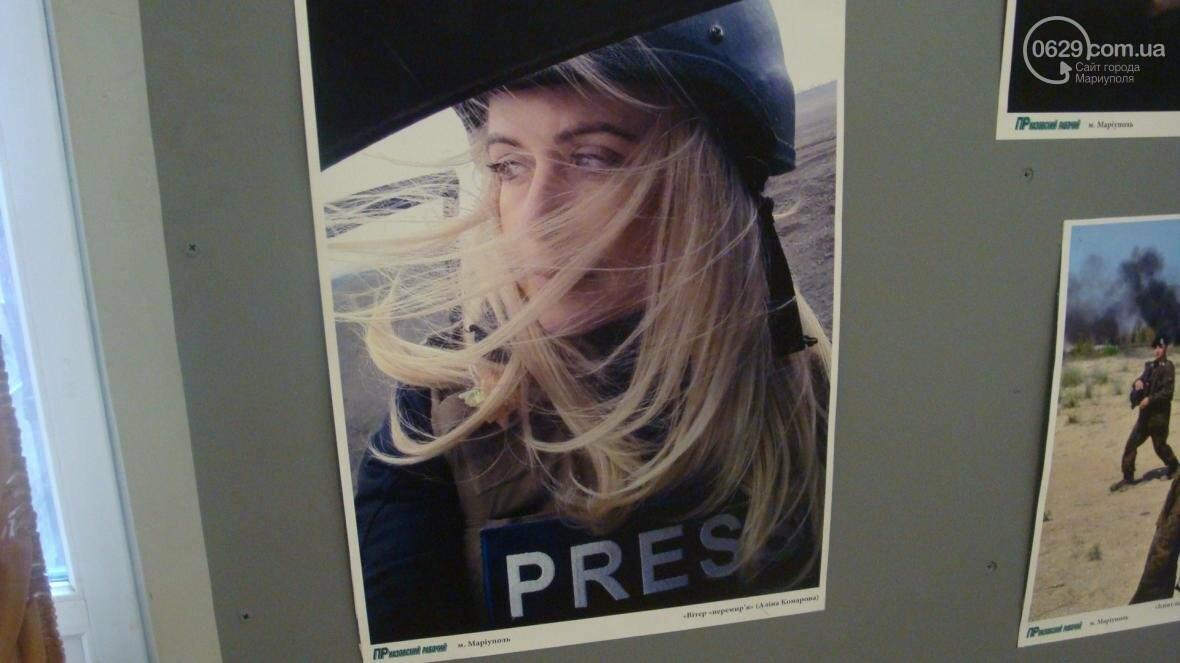 В Мариуполе открылась персональная выставка военного корреспондента (ФОТО), фото-12