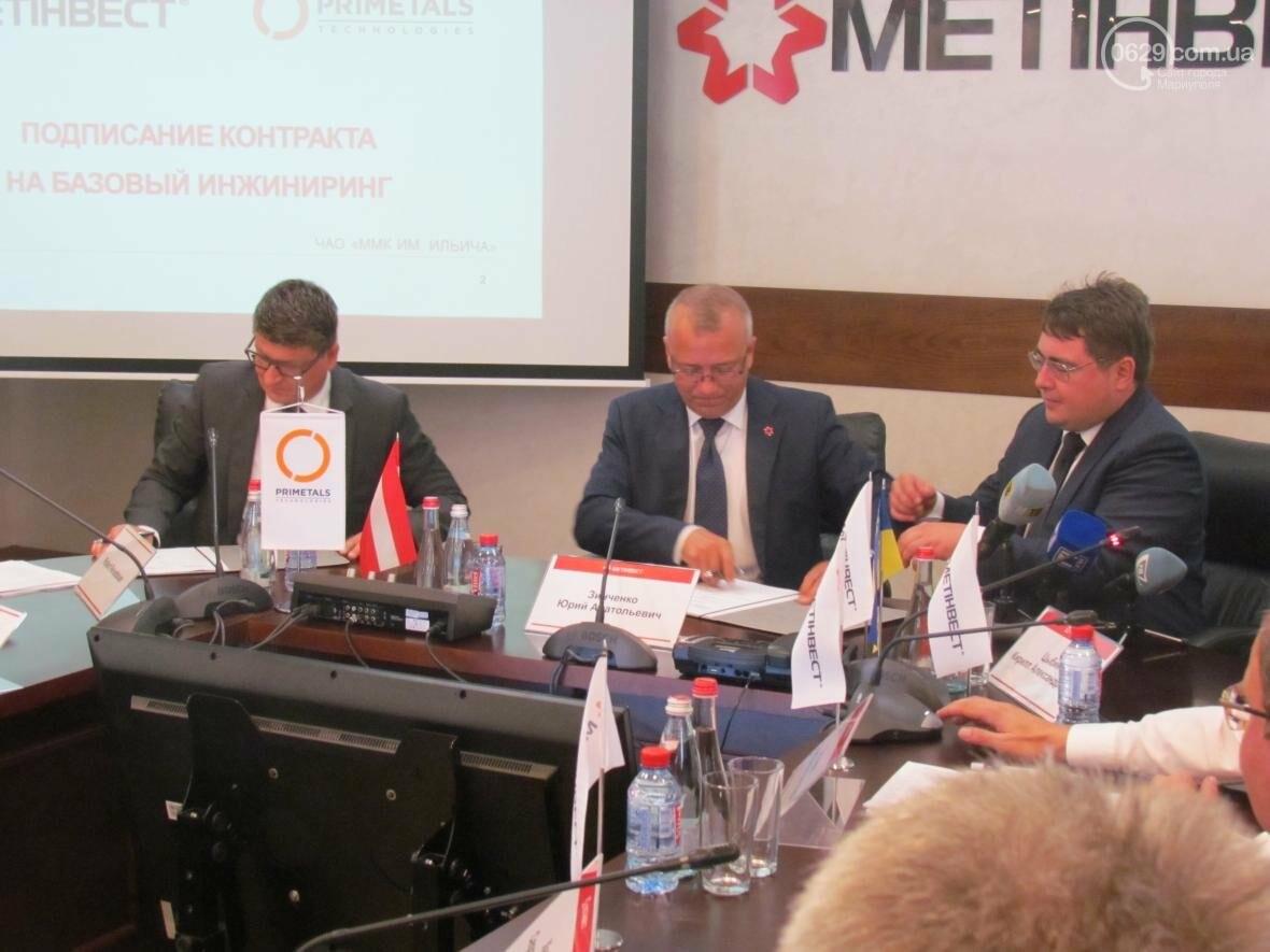 ММК им.Ильича пообещал увеличить налоговые отчисления в бюджет, фото-1