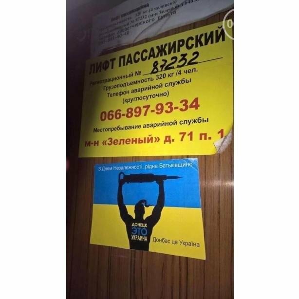 В Донецке, Луганске и Горловке патриоты напомнили: Донбасс - это Украина (ФОТО), фото-4