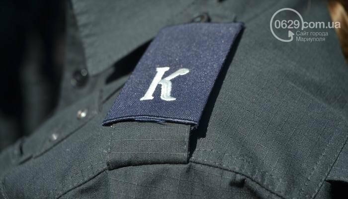 В Мариуполе ряды академии полиции пополнили 50 курсантов, фото-7