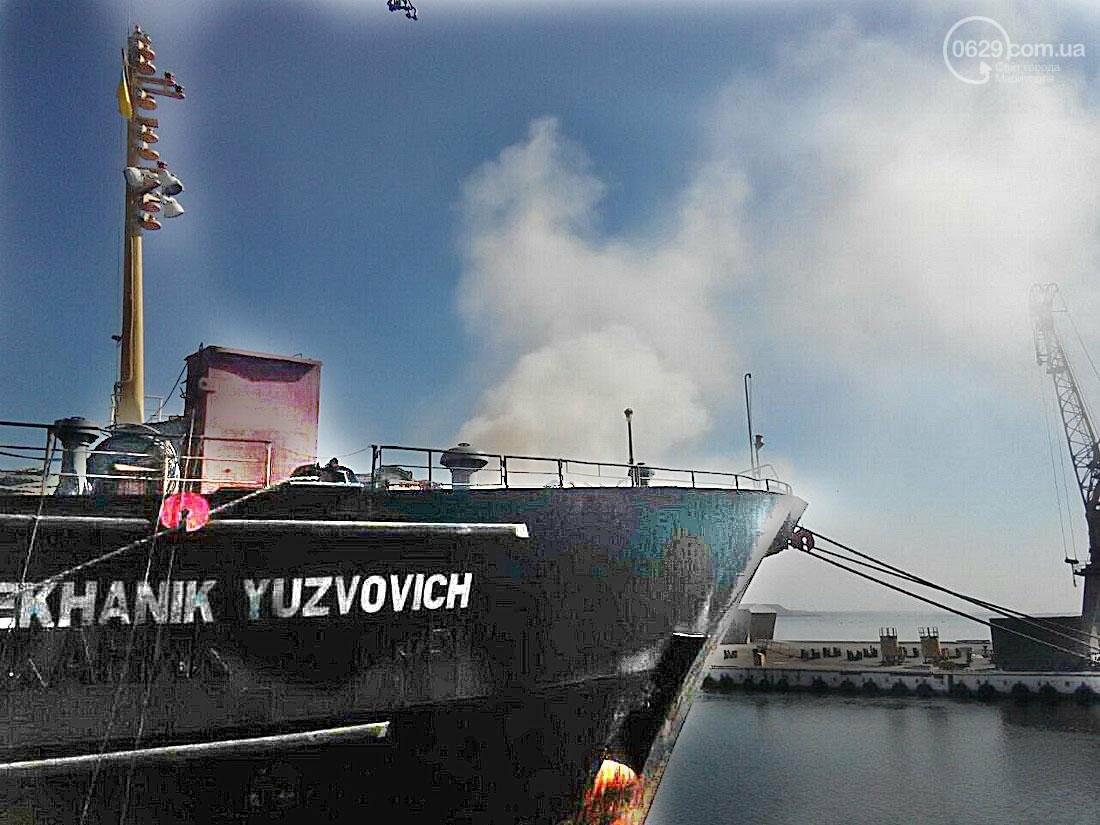 В Азовском судоремонтном заводе горит судно (ФОТО), фото-2