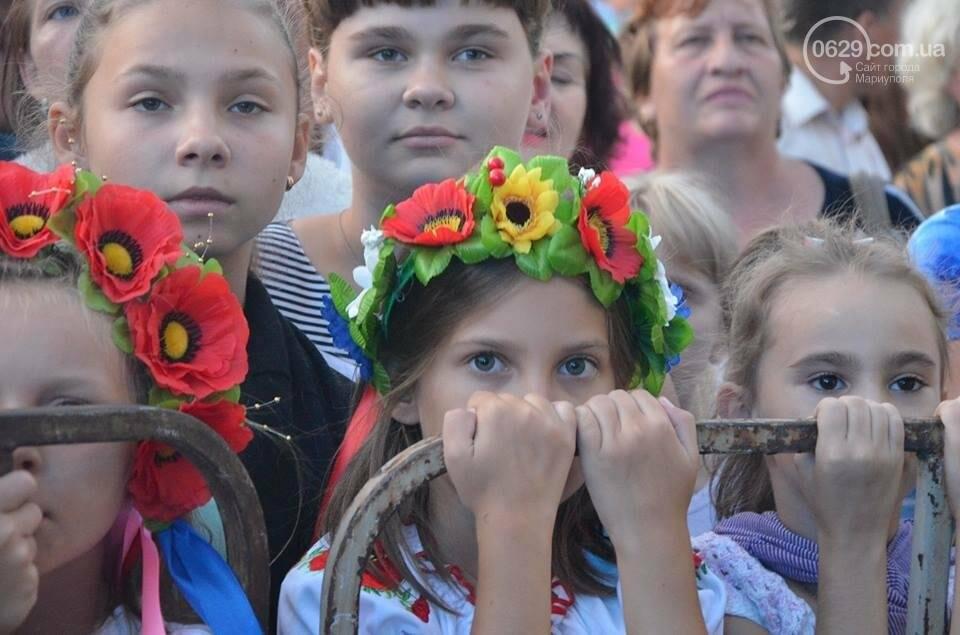 """В День независимости мариупольцев развлекали Могилевская и """"Real O"""" (ФОТО+ВИДЕО), фото-5"""