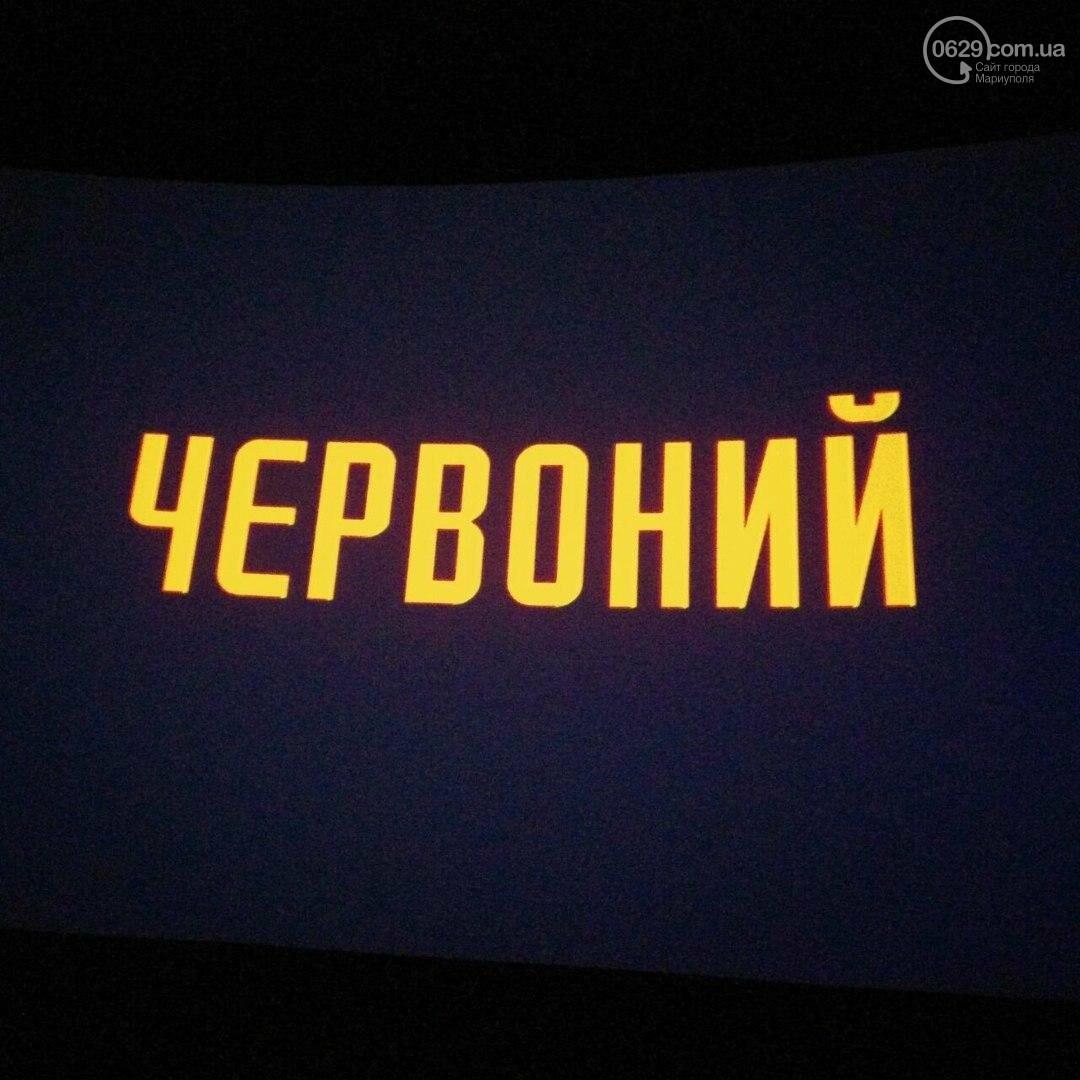 """В Мариуполе """"азовцы"""" сходили на фильм о бойце УПА (ФОТО), фото-6"""