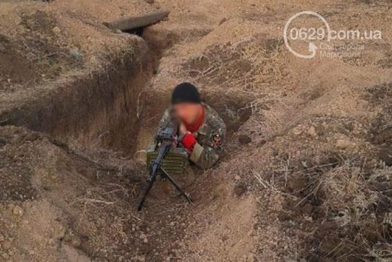 Полиция Донетчины установила личность ликвидированного боевика с РФ (ФОТО), фото-1