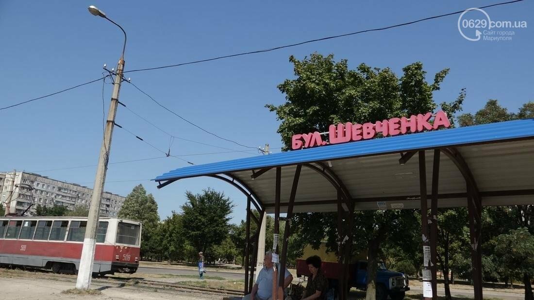 В Мариуполе трамвай сошел с рельс (ФОТО), фото-1