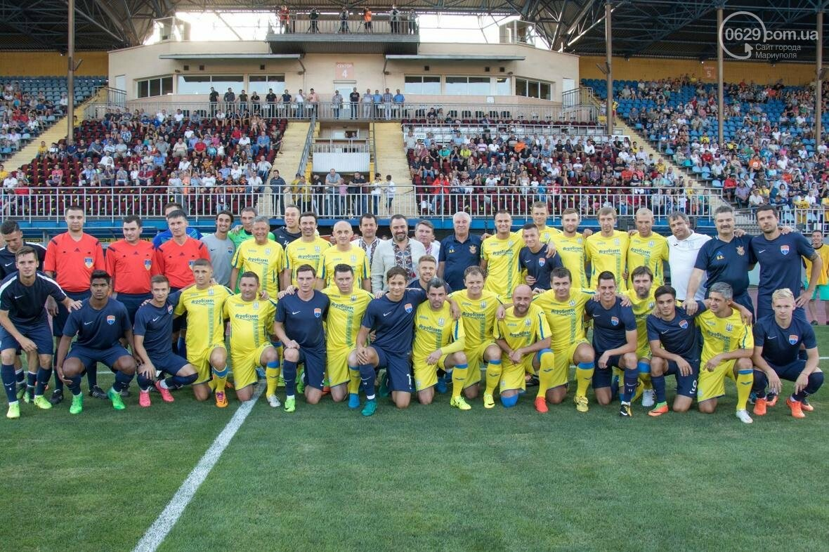 Динамо (К) проиграло 0:3 Мариуполю (ФОТОРЕПОРТАЖ), фото-5