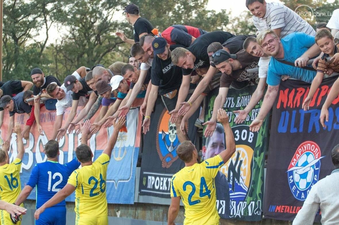 Динамо (К) проиграло 0:3 Мариуполю (ФОТОРЕПОРТАЖ), фото-19