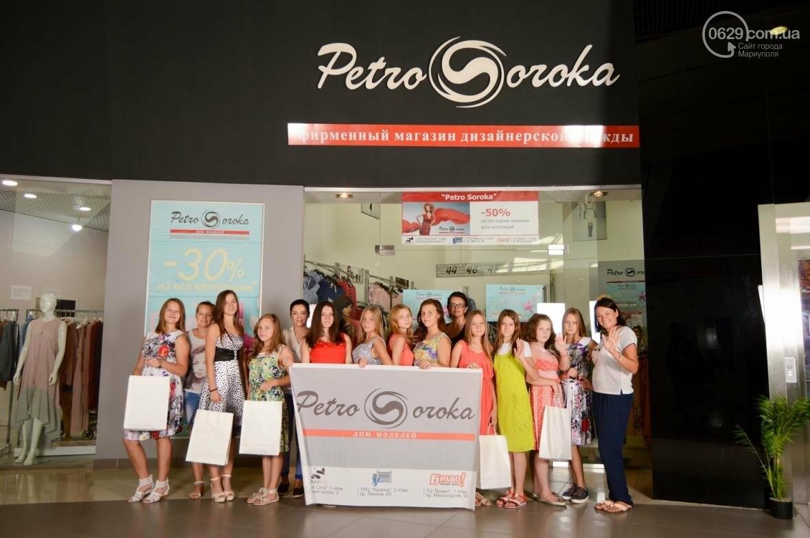 Воспитанницы детского центра получили в подарок платья от сети авторских магазинов Petro Soroka (ФОТО), фото-2