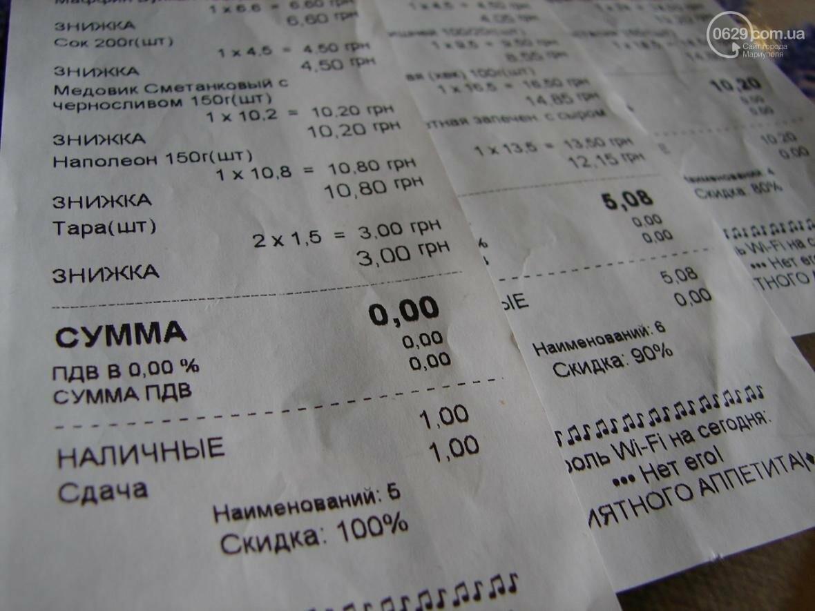 Новое кафе в ПортCity! , фото-10