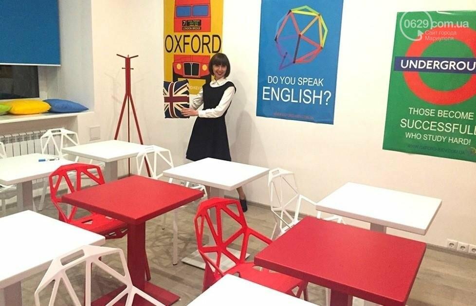 Современная английская школа - №1 для преподавателей!, фото-1