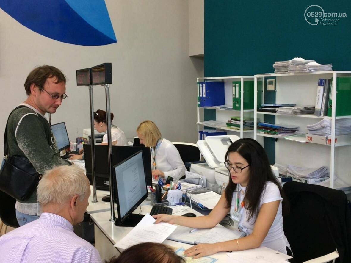 Центр предоставления административных услуг в Мариуполе отработал год (ФОТО), фото-1