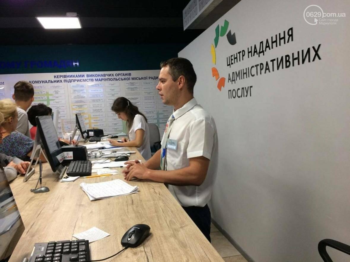 Центр предоставления административных услуг в Мариуполе отработал год (ФОТО), фото-2
