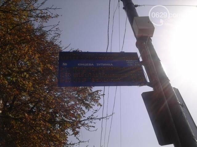 В Мариуполе появится около 30 информационных табло на остановках (ФОТО), фото-1