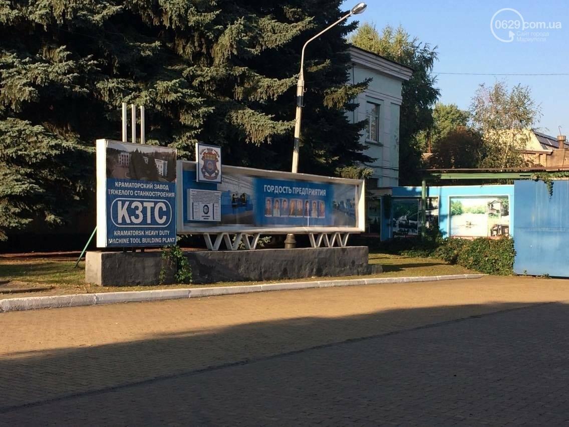 Две  столицы Донеччины  глазами мариупольца (ФОТОРЕПОРТАЖ), фото-7