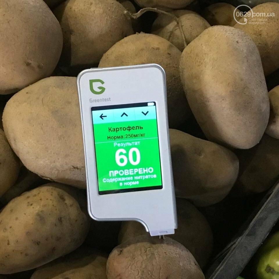 Осторожно, картофель! Стало известно, где в Мариуполе продают овощи без нитратов, фото-1
