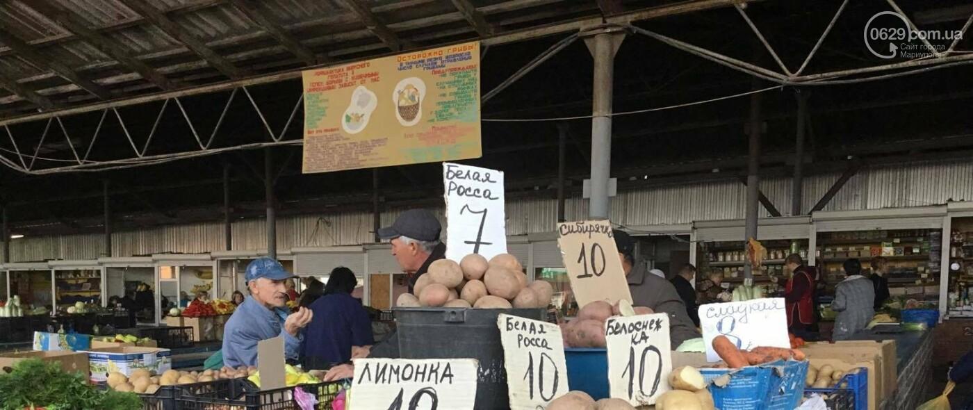 Осторожно, картофель! Стало известно, где в Мариуполе продают овощи без нитратов, фото-29