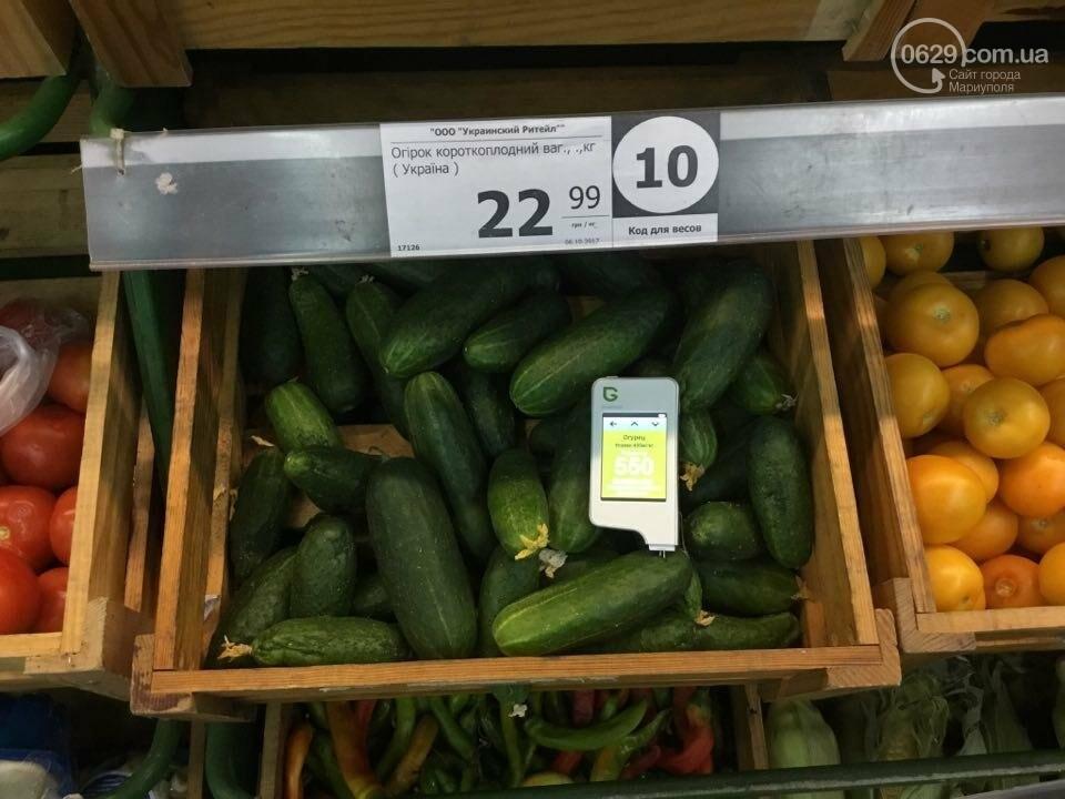 Осторожно, картофель! Стало известно, где в Мариуполе продают овощи без нитратов, фото-139