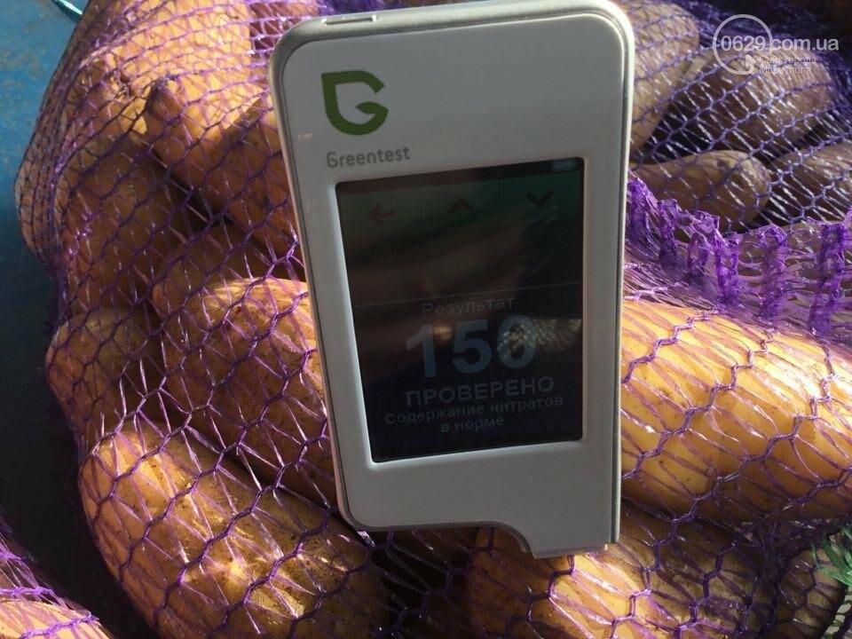 Осторожно, картофель! Стало известно, где в Мариуполе продают овощи без нитратов, фото-93