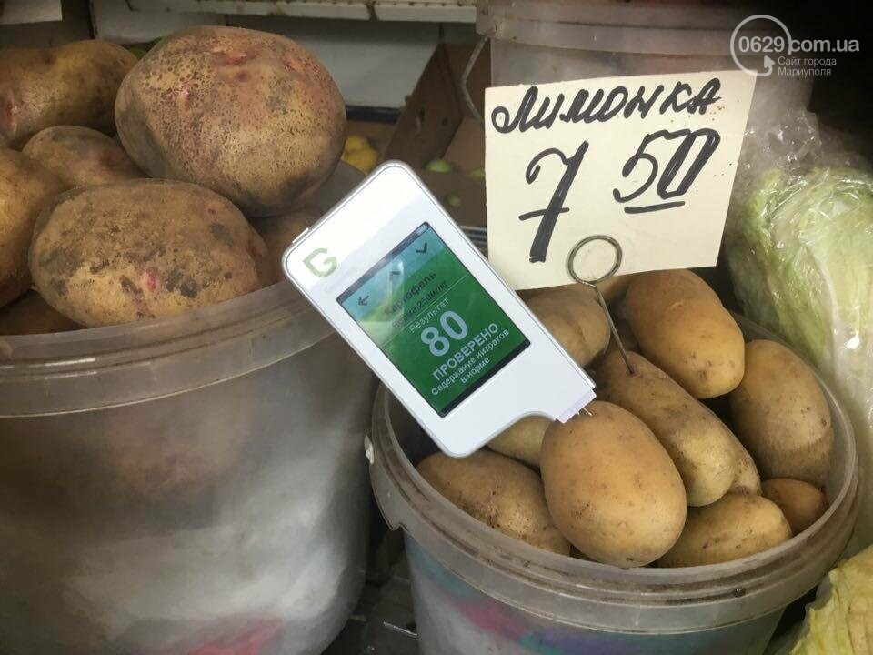 Осторожно, картофель! Стало известно, где в Мариуполе продают овощи без нитратов, фото-103