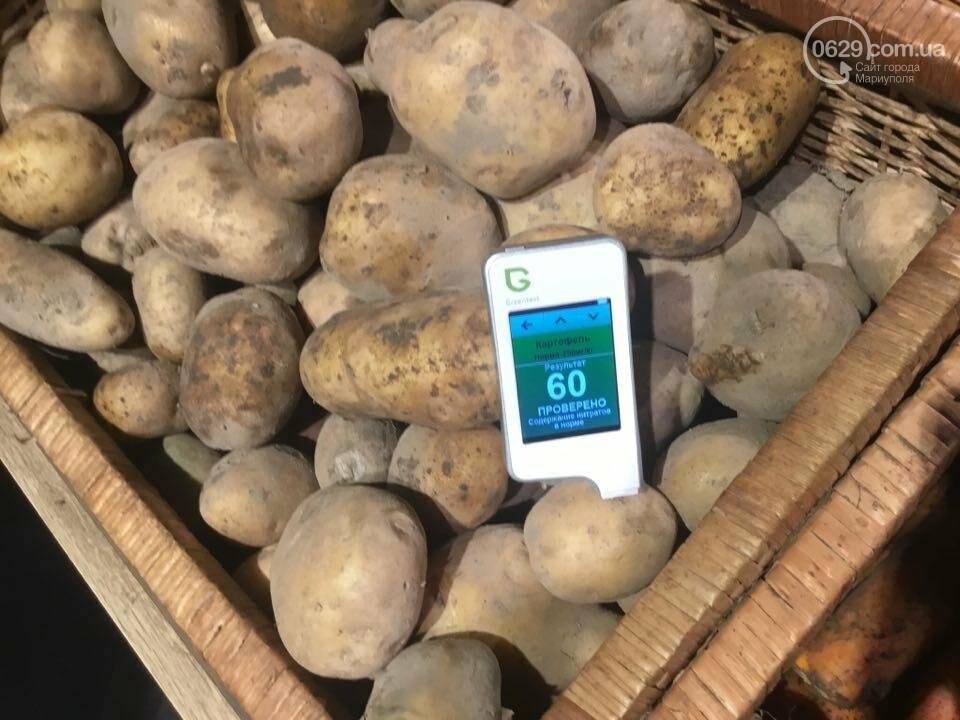Осторожно, картофель! Стало известно, где в Мариуполе продают овощи без нитратов, фото-119