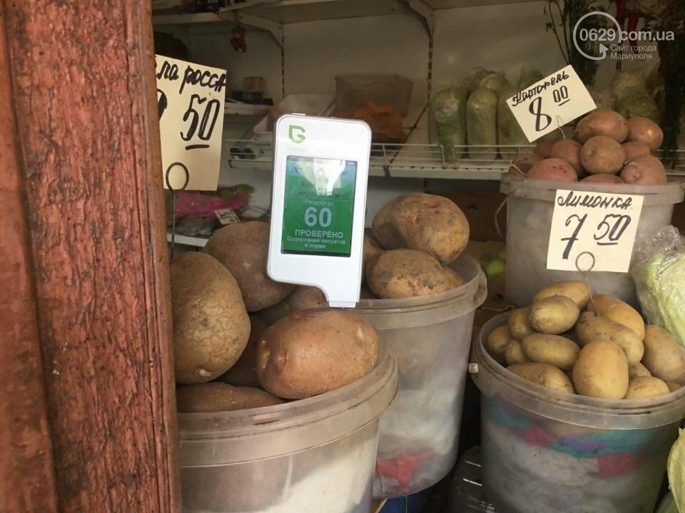 Осторожно, картофель! Стало известно, где в Мариуполе продают овощи без нитратов, фото-107