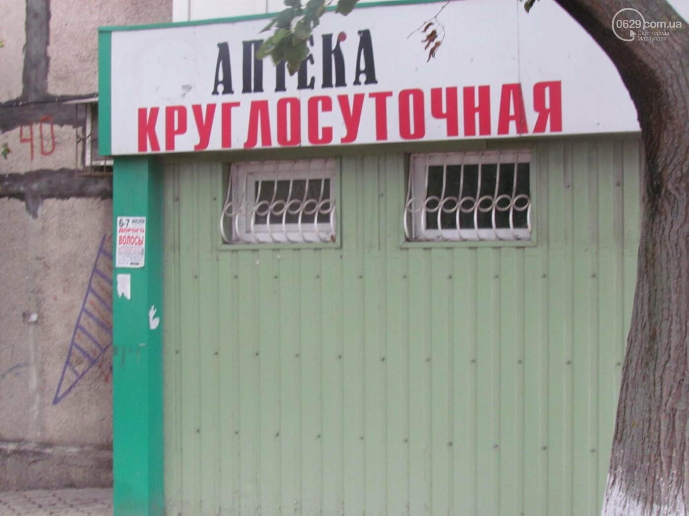 Герыч hydra ЮАО alpha-PVP hydra Копейск