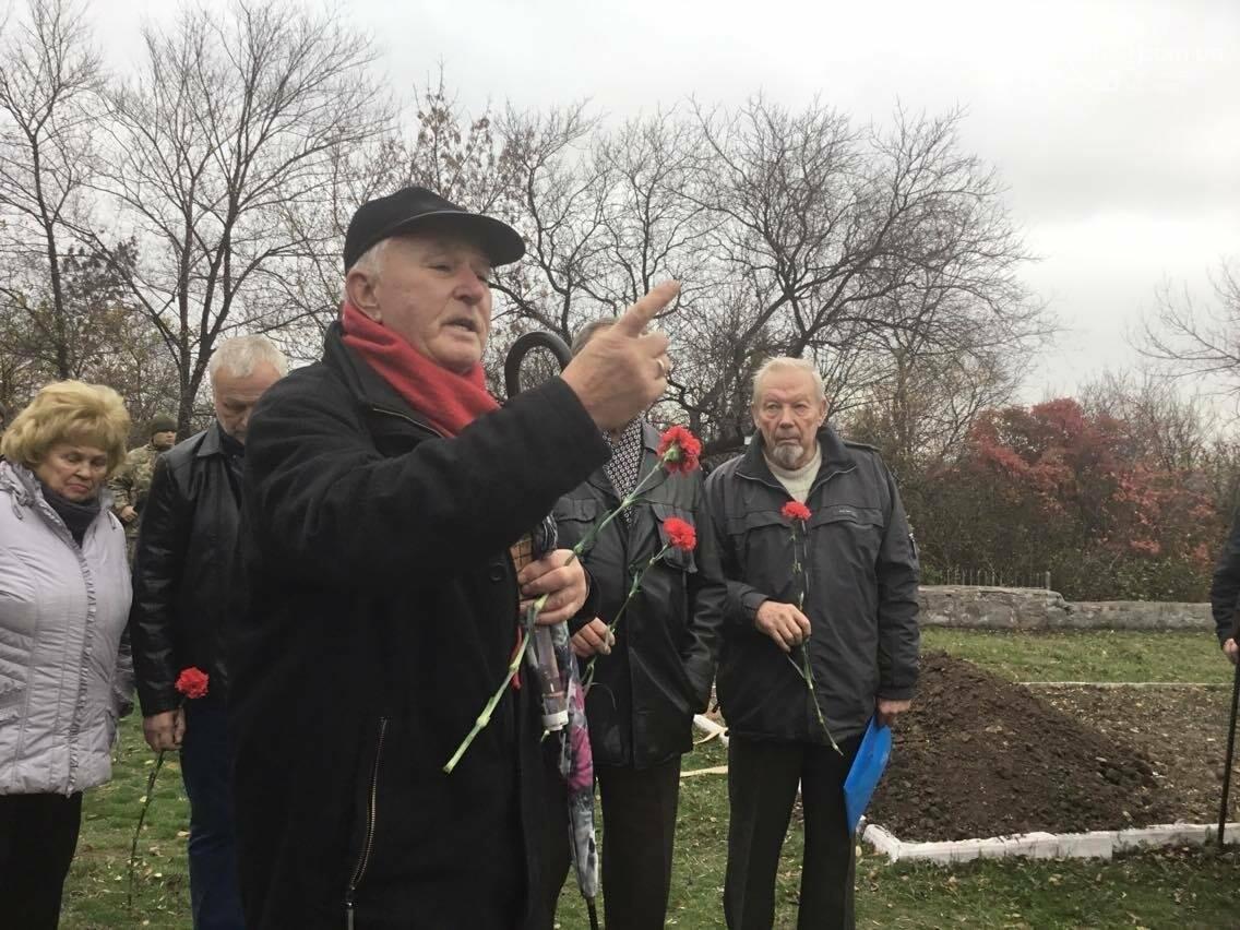 В Мариуполе перезахоронили останки советского воина, найденные на немецком кладбище (ФОТО, ВИДЕО), фото-10