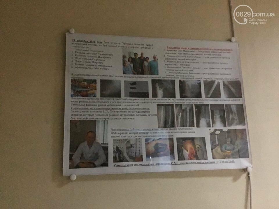Wi-fi, курилка и ремонт: как живет травматология мариупольской БСМП, фото-30