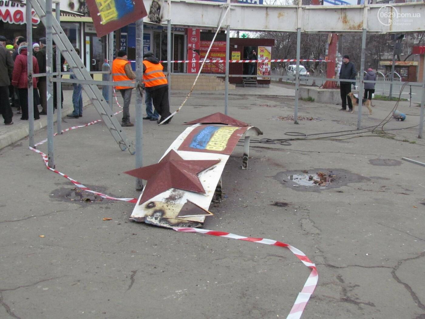 В Мариуполе со скандалом демонтируют памятник городам-героям (ФОТО+ВИДЕО), фото-13