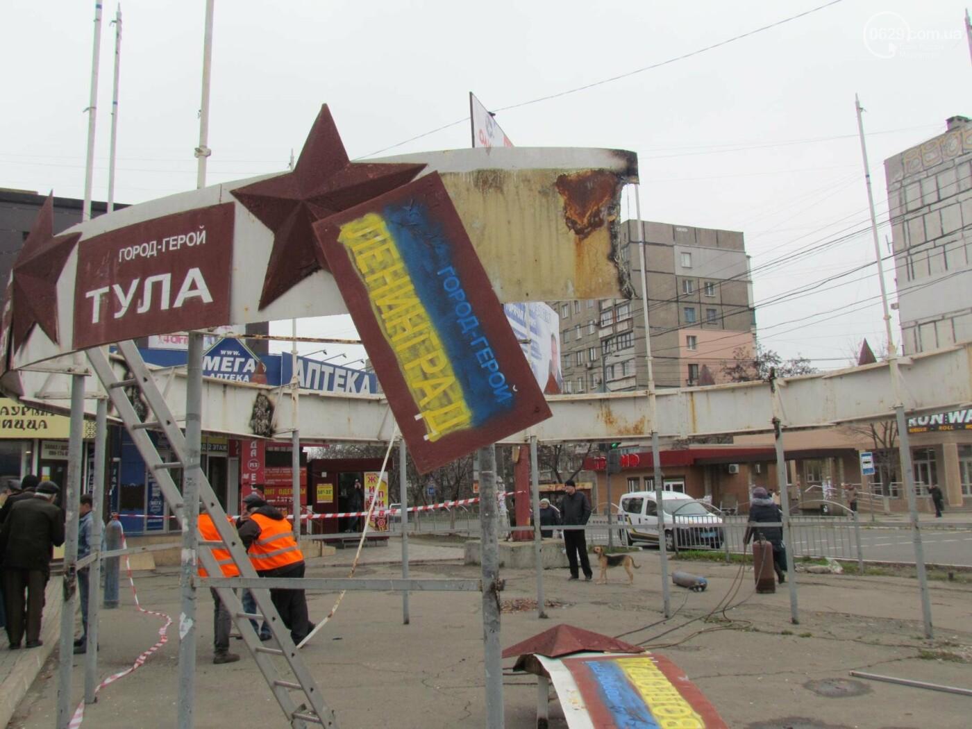 В Мариуполе со скандалом демонтируют памятник городам-героям (ФОТО+ВИДЕО), фото-3