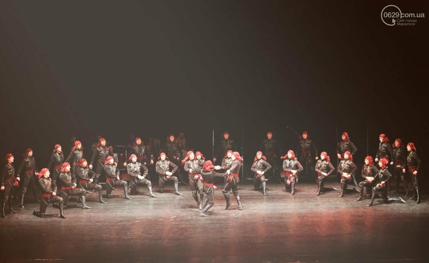 Государственный ансамбль песни и танца Грузии «Кутаиси» в Мариуполе, фото-4