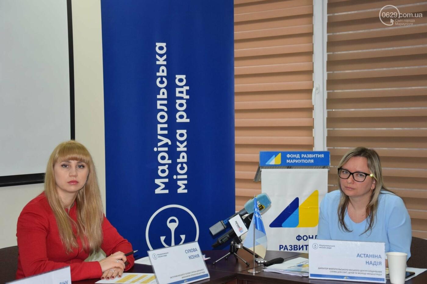 Презентация убежища в Мариуполе завершилась предложением о  воссоздании вытрезвителей (ФОТО, ВИДЕО), фото-2