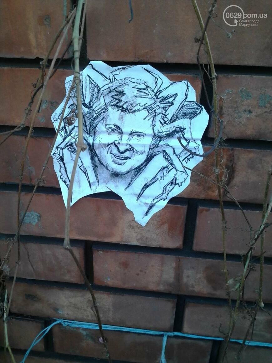 Всеукраинский референдум о независимости, награждение волонтеров и стрит-арт по-мариупольски. О чем писал 0629.com.ua 1 декабря, фото-6