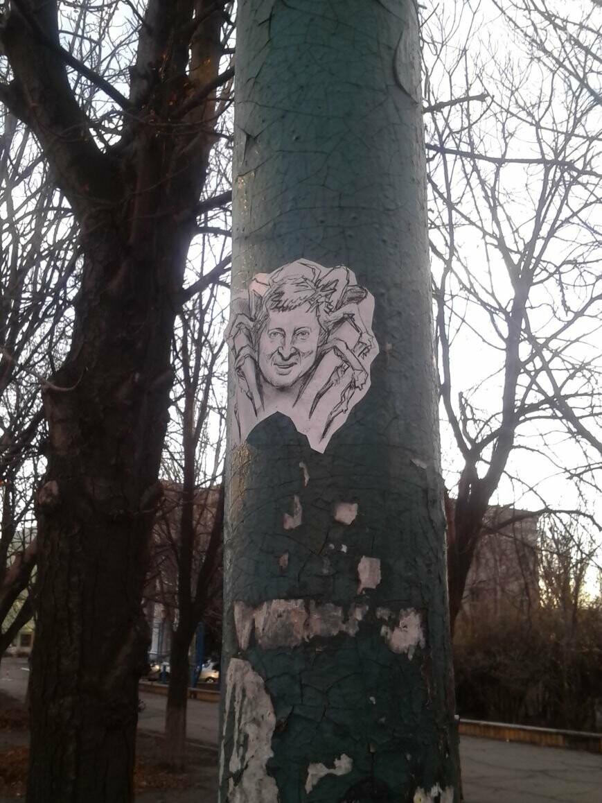 Всеукраинский референдум о независимости, награждение волонтеров и стрит-арт по-мариупольски. О чем писал 0629.com.ua 1 декабря, фото-4